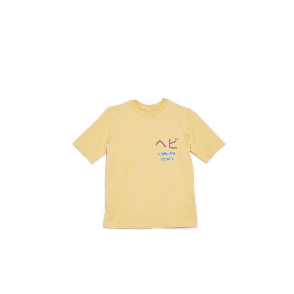 Camiseta Silk Samurai Amarelo Kiiro - 2